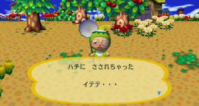 どうぶつの森4.jpg
