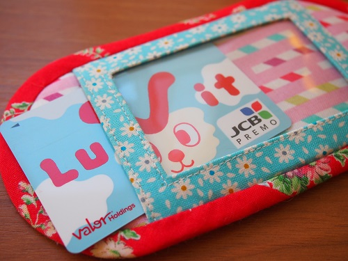 カードケース3.jpg